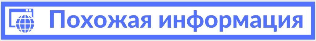 ФГОС ОО